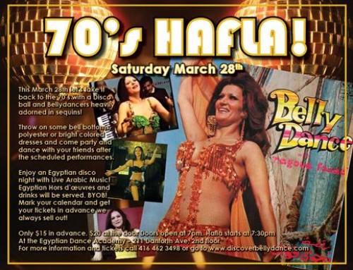 70's Hafla – Saturday March 28