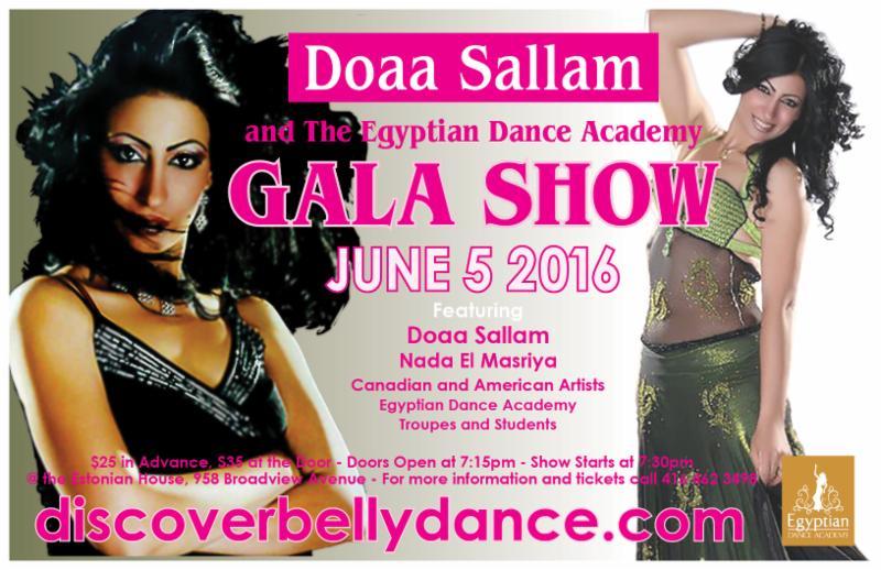 Doaa Salam Gala Show